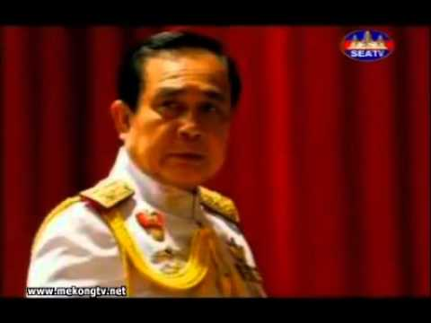 Asian News Today 27 September 2014 | Prayuth Chan Ocha Will Visit Myanmar Next Mont
