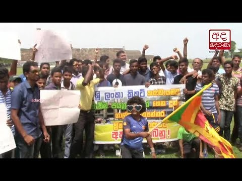 protest against remo|eng