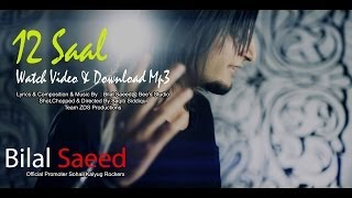 Bilal Saeed - 12 Saal (DJ Shadow Dubai Remix)