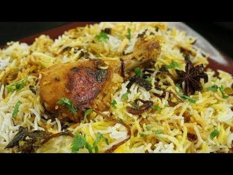 చికెన్ దమ్ బిర్యానీ..! తయారు చేసే విధానం| Chicken Dhum Biryani Recipe in Telugu