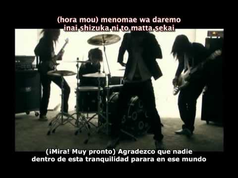 Jrock Girugamesh - Owari To Mirai Subt (español) video