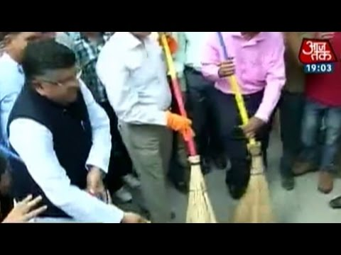 Swachh Bharat Campaign: Modi ministers clean office premises
