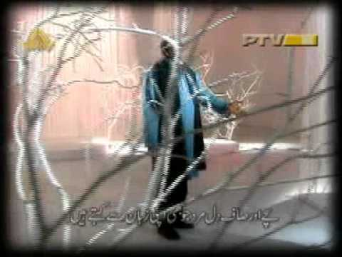 Ghulam Abbas - Mori Araj Suno Dastagir Pir - Ameer Khusro -...