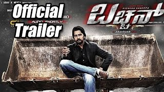 Bachchan - Bachchan official trailer- 4 In HD |  Bachchan Movie |  Sudeep, Bhavana, Parul yadav