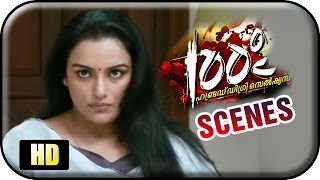 100% Love - 100 Degree Celsius Malayalam Movie - Anil Menon apologises to Shwetha Menon