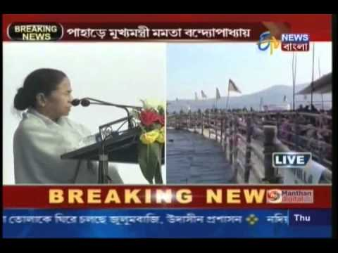 WB CM attends a programme of Tamang community at Darjeeling