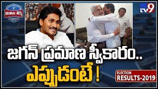 Jagan as CM swearing in ceremony likely on 30th May