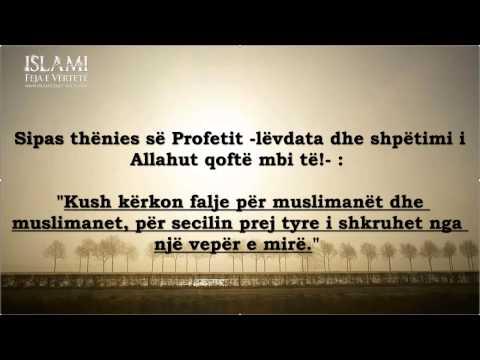 Merr një shpërblim për secilin besimtar dhe besimtare - Abdurrezak el-Bedr