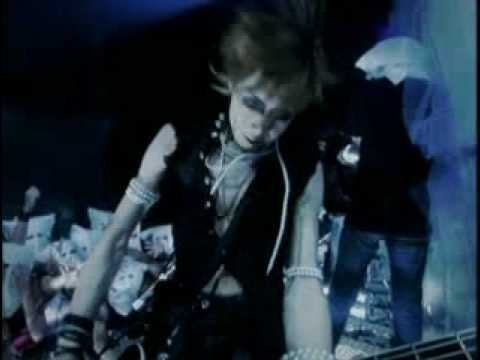 Dir En Grey - Filth