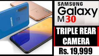 Samsung Galaxy M 30 Price & Launch date in India  Specification  Redmi Note 7 killer.