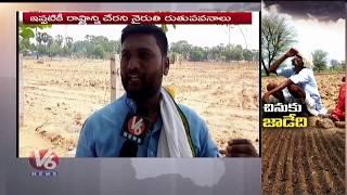 Last Rites For One Rupee | Detained Kagaznagar Adivasis | Lack Of Rain | Uttam Counters On TRS