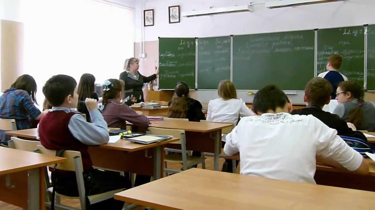 урок по русскому: