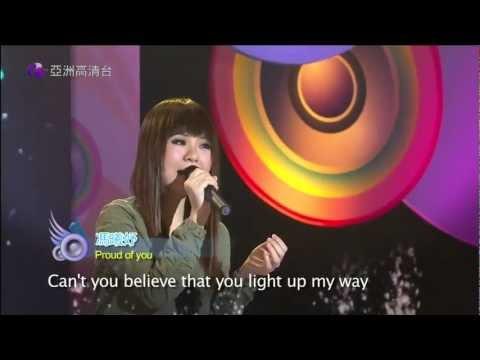 馮曦妤 Fiona Fung - Proud Of You (亞洲星光大道3) 07-11-2010 video