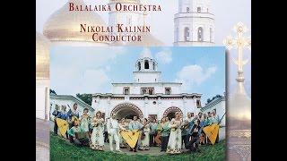 Old Waltz 34 Autumn Dream 34 The Ossipov Balalaika Orchestra Russian Folk Music Vol Ii
