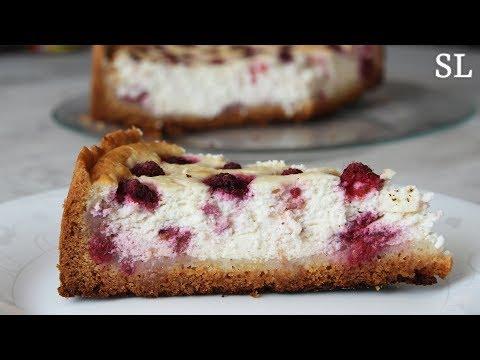 Изумительно Нежный Творожный Пирог который Тает во рту! Вы захотите добавки!