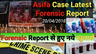 Asifa case latest update   Asifa case forensic report   Ashifa case latest news   Asifa Case Live