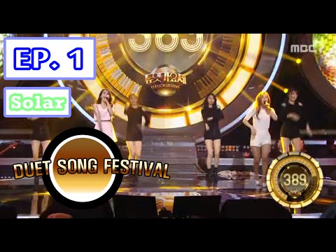 [Duet Song Festival] 듀엣가요제 - Solar&Jung Hwa - I Will Show You 20160408