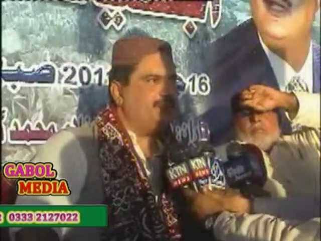 SARDAR NABEEL GABOL POKHEN CONVENTION PART 2  LAST