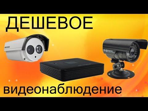 Скрытое видеонаблюдение