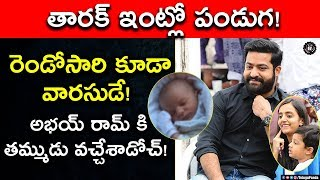 Jr NTR Blessed With a Baby Boy Again | Another Boy To Nandamuri Family | #JrNTR | Telugu Panda