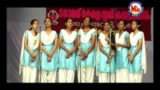 Desabhakthiganam HS 10 - India Thilangunnu