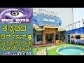Lagu Bigg Boss Kannada Season-6  New House Exclusive Video  Kiccha Sudeep  bbk6