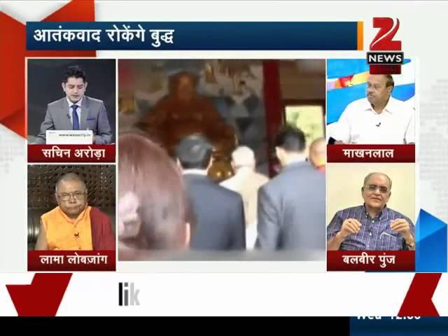 PM Modi to attend Hindu Buddha Conclave tomorrow