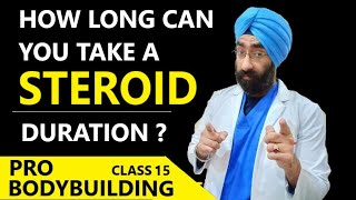 Steroid$ Cycle Duration | Pro Bodybuilding Class 15 | Dr.Education Hindi Eng