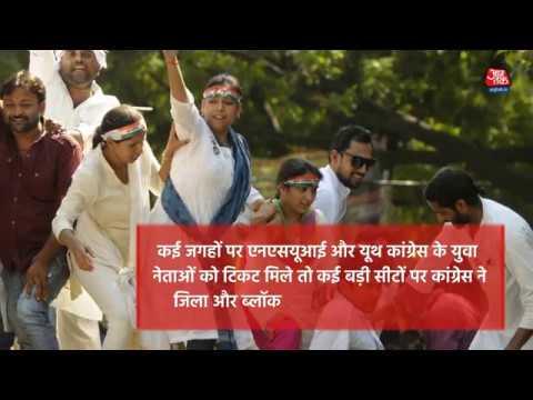 कांग्रेस के हाथ से क्यों फिसल गया कर्नाटक?