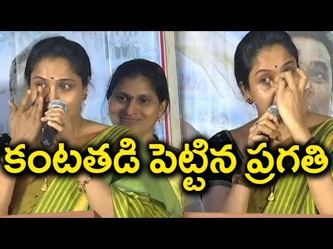 Actress Pragathi Gets Emotional At Manam Saitham Event | Telugu Movie Updates | Tollywood Nagar