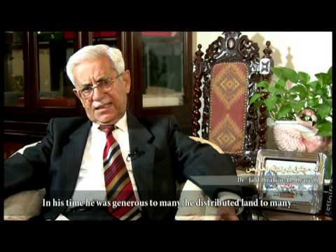 H H  Shaikh Isa bin Salman Al Khalifa Quotes & Testimonies   1
