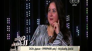 مي نور الشريف تتحدث عن أغلى هدية من والدها