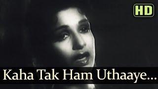 Kahan Tak Ham Uthaye Gham (HD) - Arzoo 1950 Songs - Dilip Kumar - Kamini Kaushal - Lata Mangeshkar
