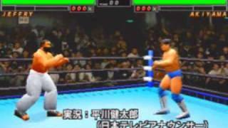 All Japan Pro Wrestling Featuring Virtua Game Sample - Sega Saturn