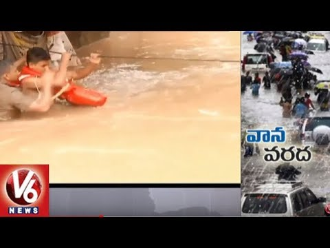 Heavy Rain Continues Across India, Met Forecasts More Rainfall | V6 News