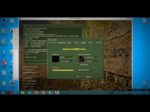 Tutorial# 2 Как взломать Rcon-пароль CS 1.6 сервера. взлом rco