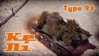 Type 98 Ke-Ni - Bush Survivalist - War Thunder RB.