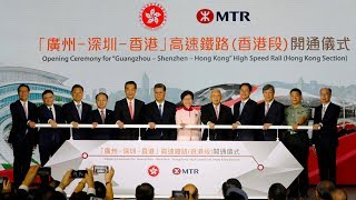 Carrie Lam: New era for Hong Kong as city