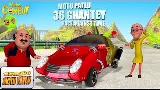 Motu Patlu 36 Ghantey - Race against time | MOVIE | Kids animated movies | Wowkidz Comedy