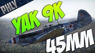 War Thunder Yak-9 BOOM BOOM BOOM- War Thunder Gameplay