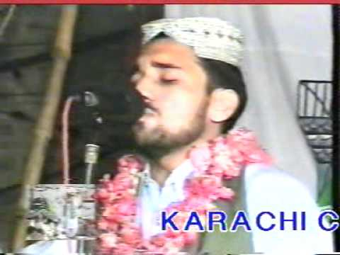 03 of 03 - MAA DI SHAN BY QARI SHAHID MAHMOOD