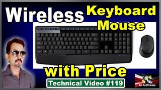 Best Wireless Keyboard and Mouse with Price in Hindi #119