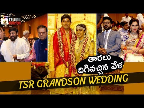 TSR Grandson Wedding FULL VIDEO | Chiranjeevi | Ram Charan | Upasana | Mango Telugu Cinema