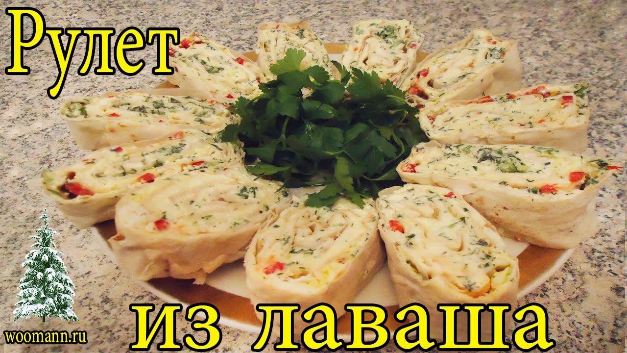 Легкие закуски для праздничного стола рецепты