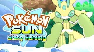 Pokemon Sun and Moon Shiny Quest - SHINY FOMANTIS + SHINY LURANTIS! (Pokemon Sun and Moon Shiny) #1