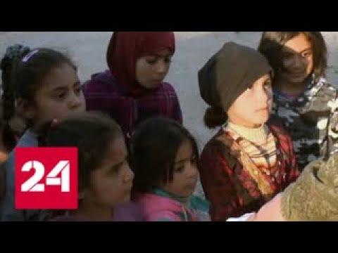 Победа над ИГИЛ: мирные сирийцы возвращаются в свои дома - Россия 24