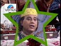 Ye Nazar Mere Peer Ki hit qawali by anwar jani