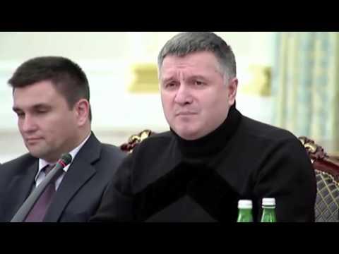 Аваков Саакашвили бе бе бе mix