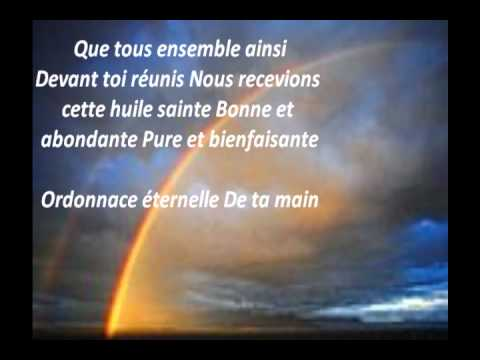 Descends Sur Nous.( Par Exo Eclat 4) video