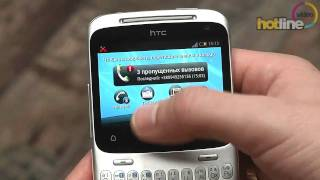  HTC ChaCha